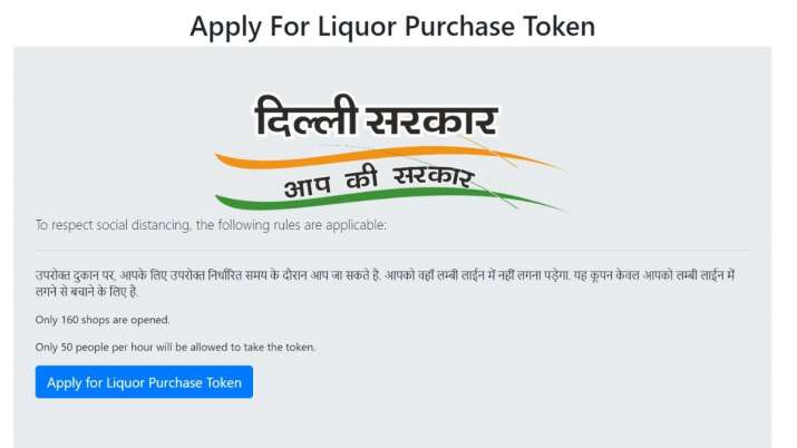 India Tv - Alcohol, Alcohol online, buy Alcohol online, Alcohol apps, zomato, swiggy, bevq, qtoken, state apps,
