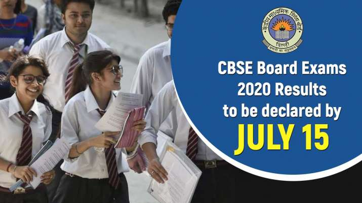 CBSE Result 2020, CBSE
