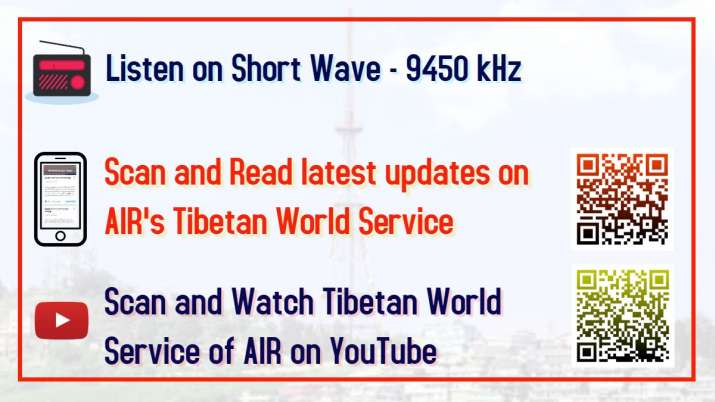 Tune into AIR's Tibet programmes, Prasar Bharati urges people amid hightened India-China tensions