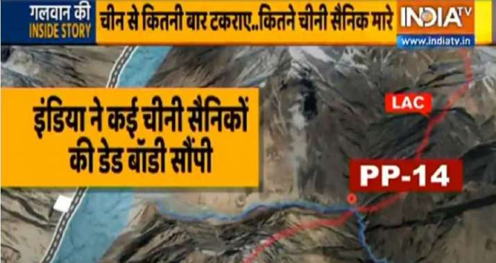 Ladakh scuffle inside story: Indian and Chinese troops fought thrice at Galwan