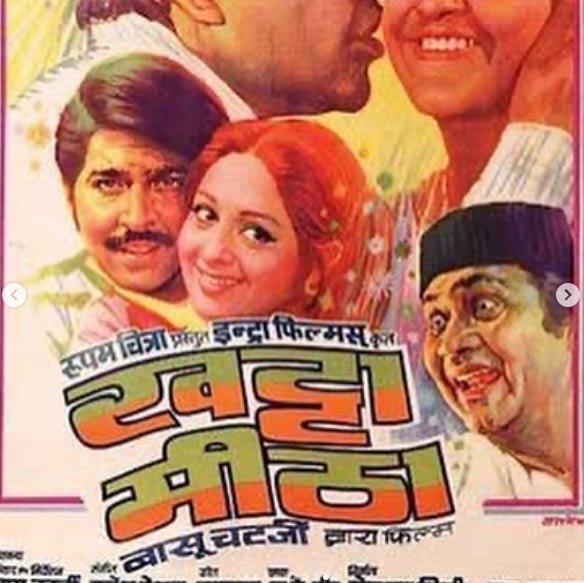 India Tv - Khatta Meetha