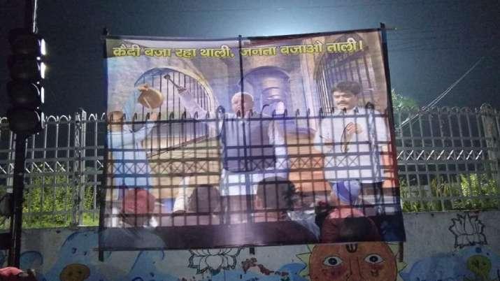 Lalu Prasad Yadav, RJD, Dak Bungalow, Patna