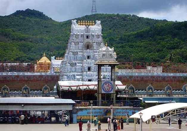 Tirupati Temple, Tirumala