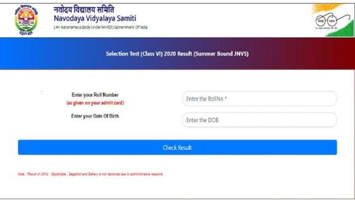 NVS result 2020: Navodaya Vidyalaya result 2020 declared; Check JNVST Class 6, 9 result here