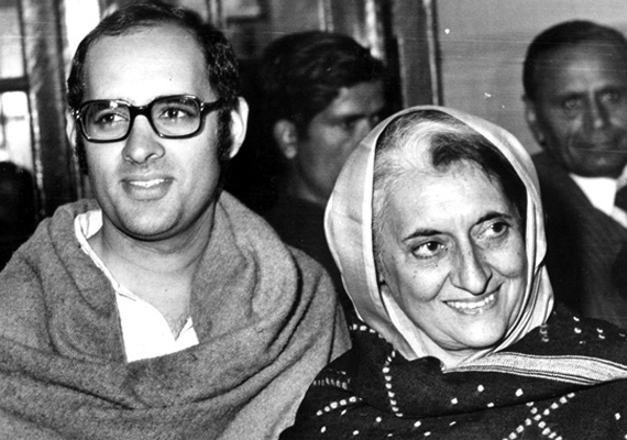India Tv - 45 Years of Emergency: 45 facts to look back at independent India's darkest hour