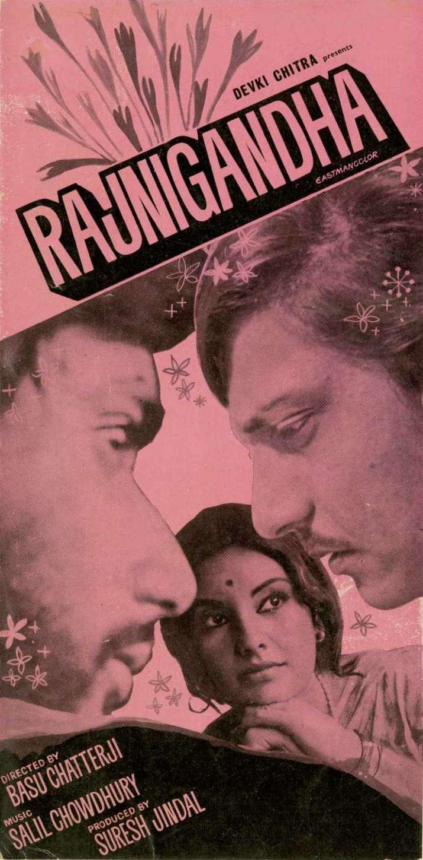 India Tv - Rajnigandha
