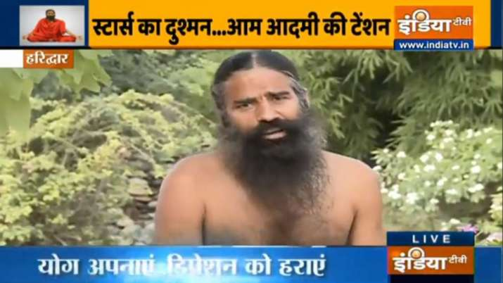 Swami Ramdev shares tips on how you can stay away from depression