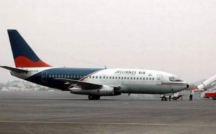 Alliance Air to bring remote Bastar area into India's aviation map