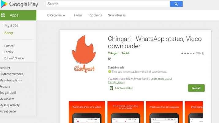 chingari, chingari app, apps, app, chingari on android, chingari on ios, android, ios, google play s