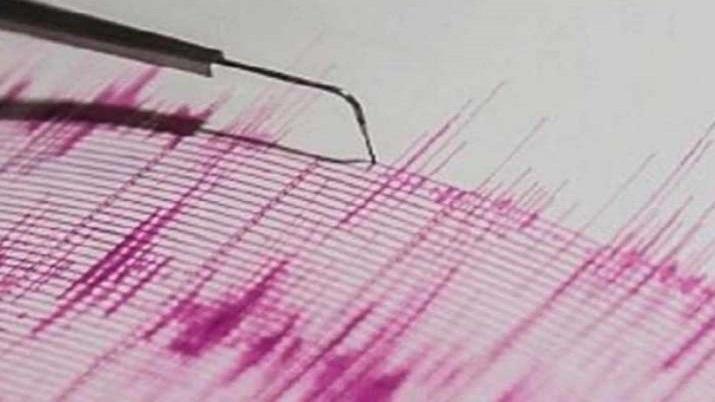 Earthquake in Andaman and Nicobar Islands