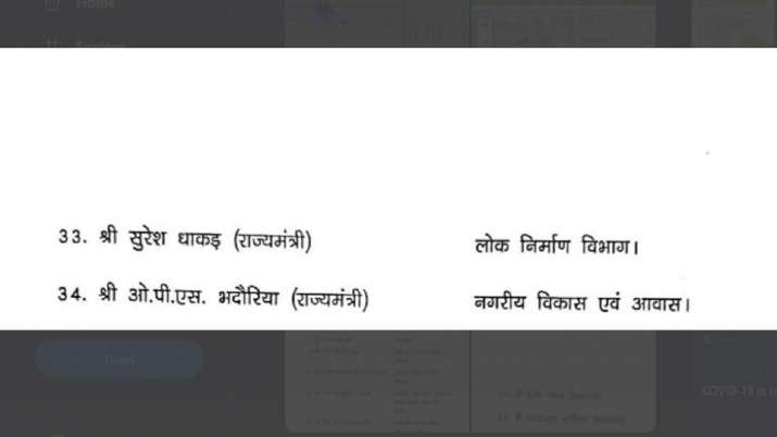 India Tv - Madhya Pradesh, Shivraj Singh Chouhan, Porfolios