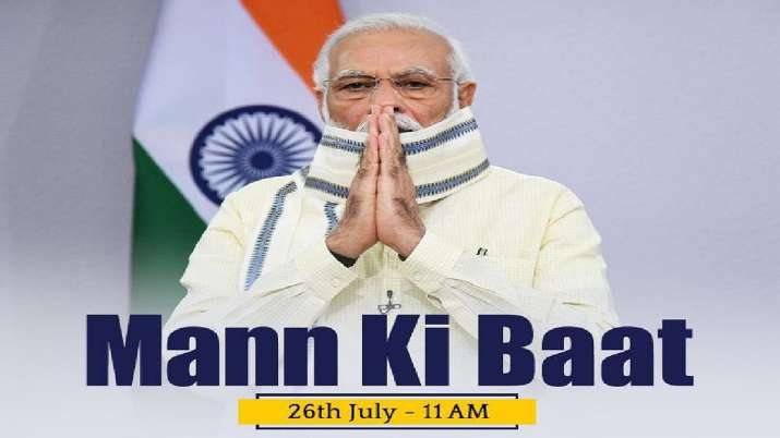 PM Modi to address Mann Ki Baat at 11 am