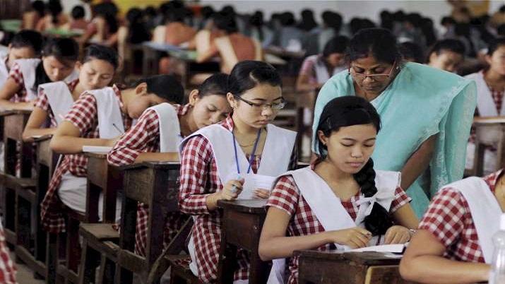 Meghalaya Board HSSLC Result 2020, MBOSE 12th Result