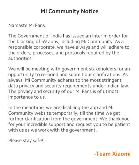 India Tv - xiaomi, mi community, chinese apps, chinese apps banned in india, 59 chinese apps banned, mi communi