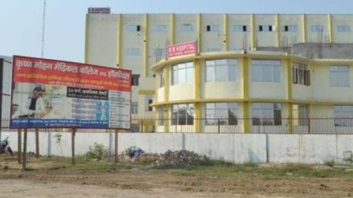 Mathura: KM Medical College students oppose fee hike amid coronavirus pandemic