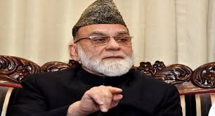 Eid Al Adha to be celebrated on August 1: Jamia Masjid Shahi Imam
