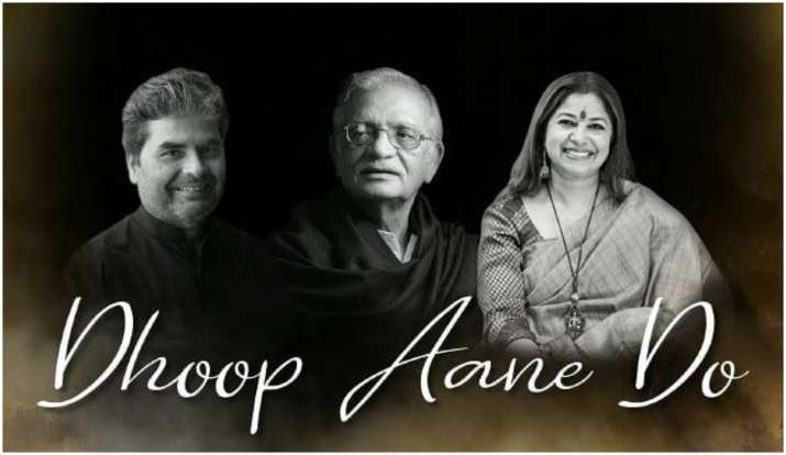 dhoop ane do