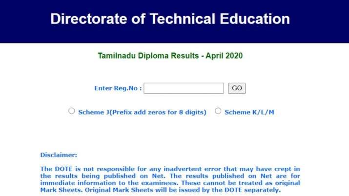 TNDTE Tamil Nadu Diploma Result 2020 declared. Check direct link