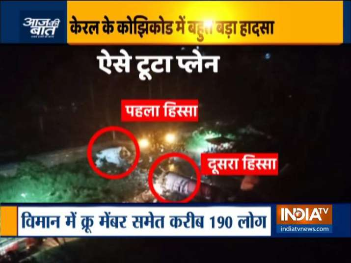 India Tv - Image shows two pieces of the aircraft