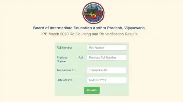 AP Inter Result 2020 Declared: Check AP Inter IPE
