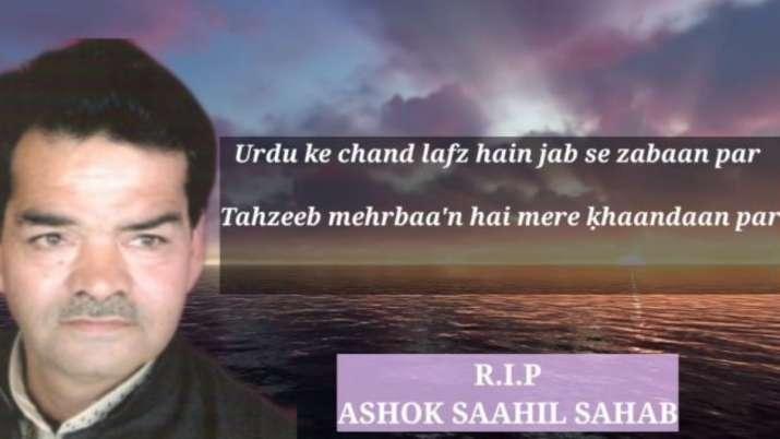 Urdu poet Ashok Sahil dies at 64