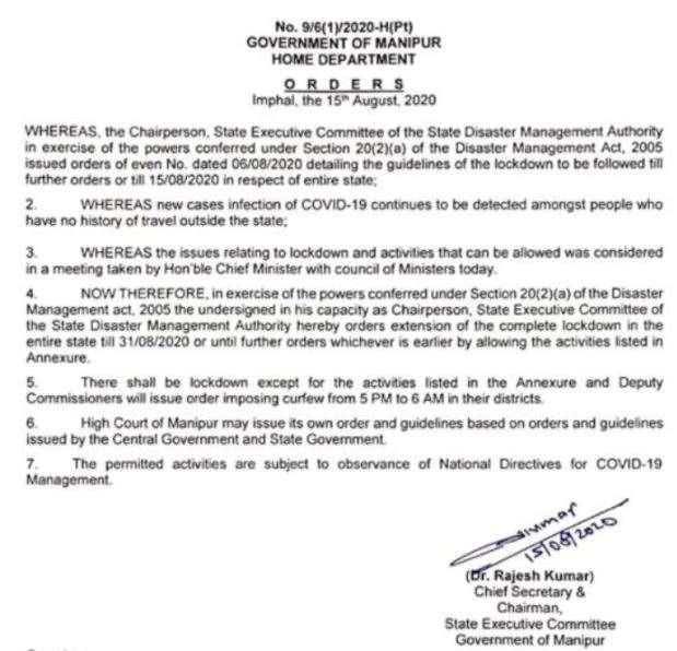 India Tv - Lockdown in Manipur extended till August 31