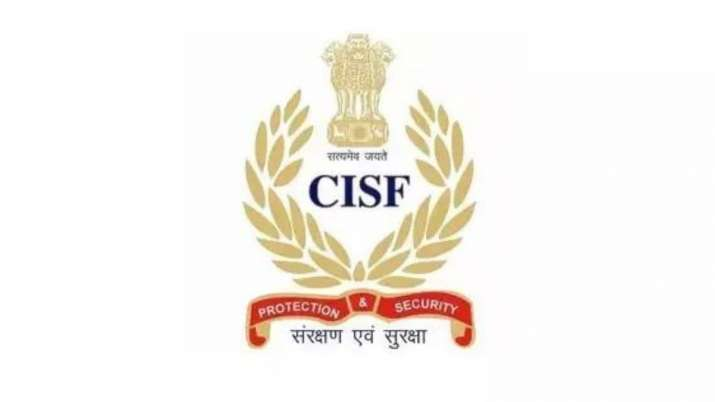 cisf, pension corner, cisf pension corner app, apps, app, android, ios, pension corner app for retir