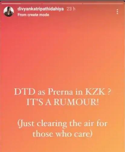 India Tv - Divyanka Tripathi's Instagram post