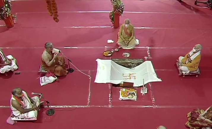 India Tv - Ram Mandir Bhoomi Pujan
