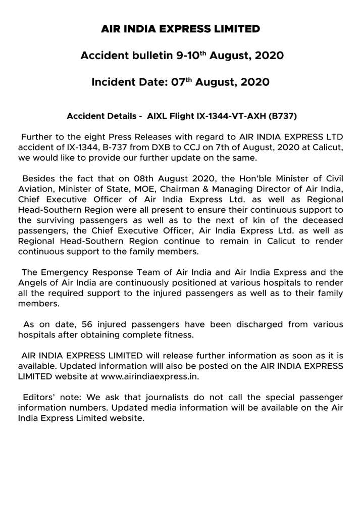 India Tv - Air India Express - Accident Bulletin