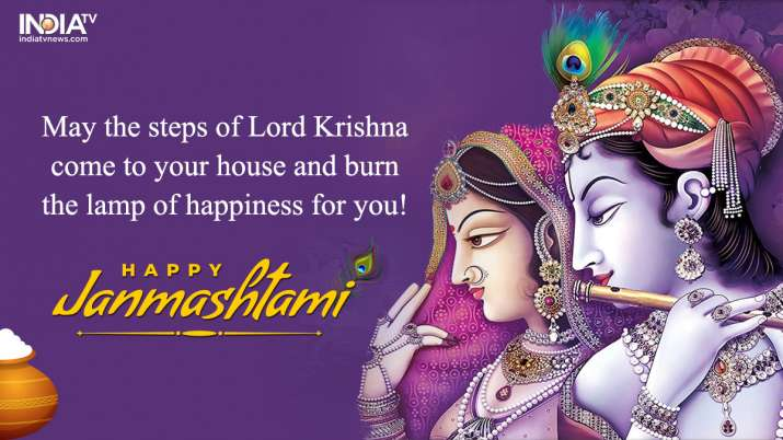 India Tv - Happy Janmashtami 2020 wishes