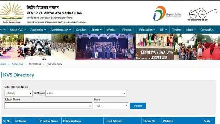 KVS Admissions 2020: Kendriya Vidyalaya Class 1 admission first merit list released. Check details