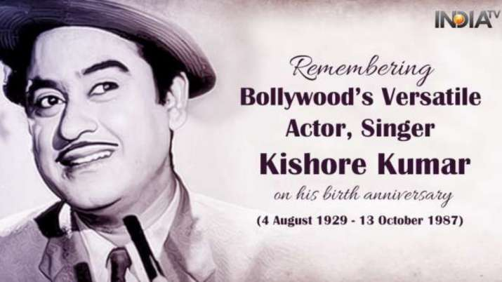 Kishore Kumar - (4 August 1923 - 13 October 1987)  IMAGES, GIF, ANIMATED GIF, WALLPAPER, STICKER FOR WHATSAPP & FACEBOOK
