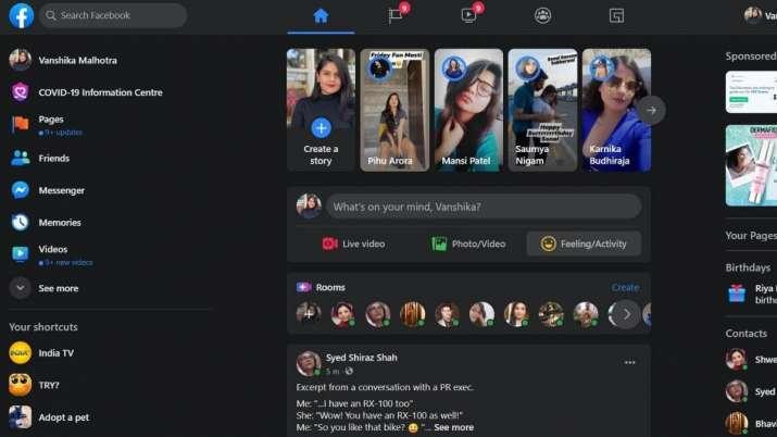facebook, facebook UI, facebook design, facebook classic design, facebook classic design will die in