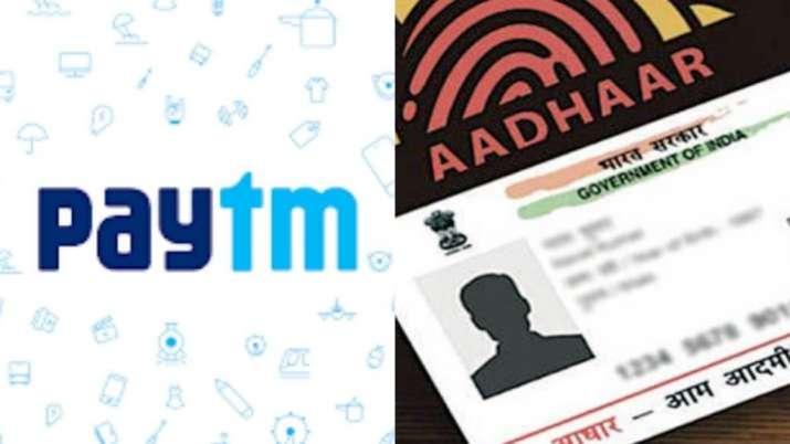 Paytm payments bank, Aadhaar