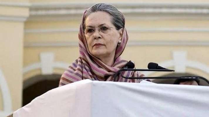 Sonia Gandhi discharged from Ganga Ram hospital