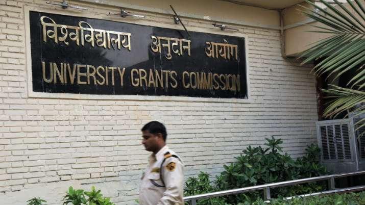 UGC exam guidelines, Supreme Court