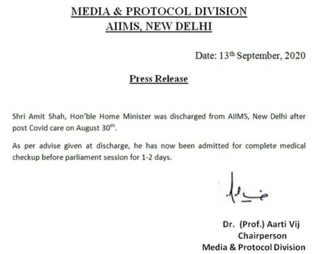 India Tv - AIIMS Press Release