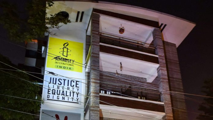 Amnesty halts India operations, cites freezing of accounts on 'unfounded' allegations