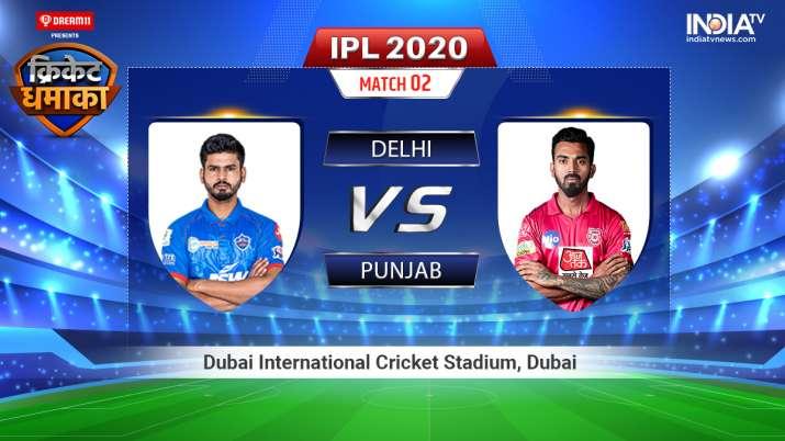 Live Streaming Cricket Delhi Capitals vs Kings XI Punjab: Watch DC vs KXIP IPL 2020 Stream Live cric
