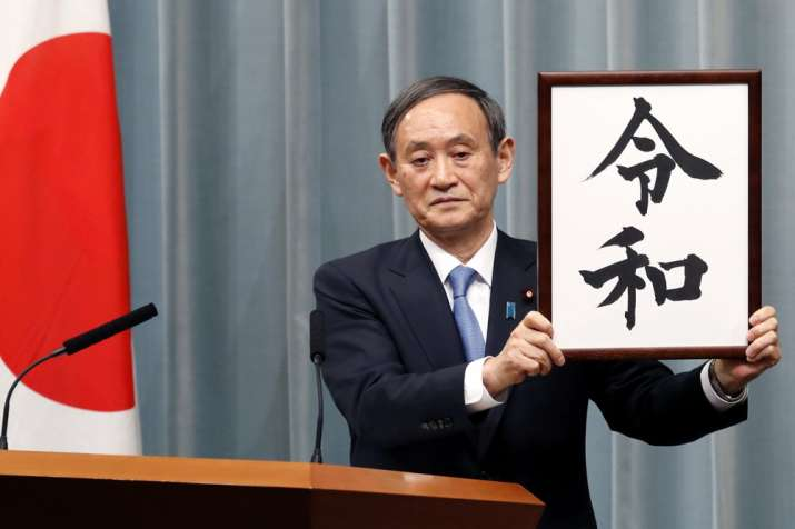 Japan's new PM Yoshihide Suga, self-made and strong-willed