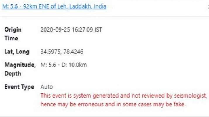 India Tv - Ladakh Earthquake, Ladakh, Leh, earthquake