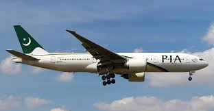 PIA sacks 74 more employees for fake degrees and other malpractices