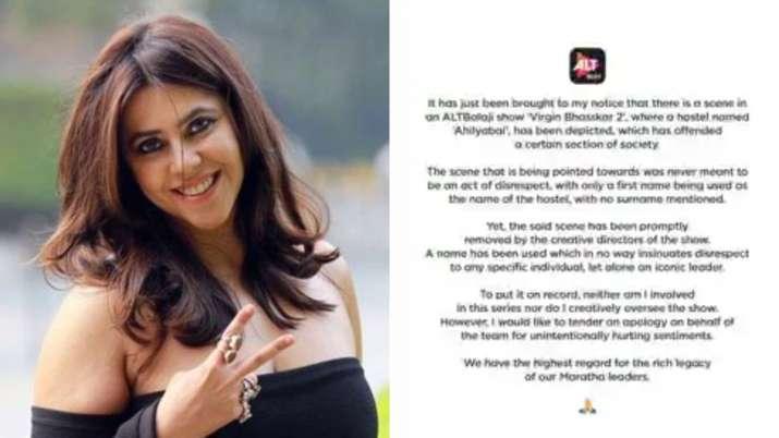 India Tv - Ekta Kapoor apologises for hurting sentiments by using name Ahilyabai in AltBalaji show