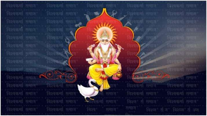 India Tv - Happy Vishwakarma Puja 2020: