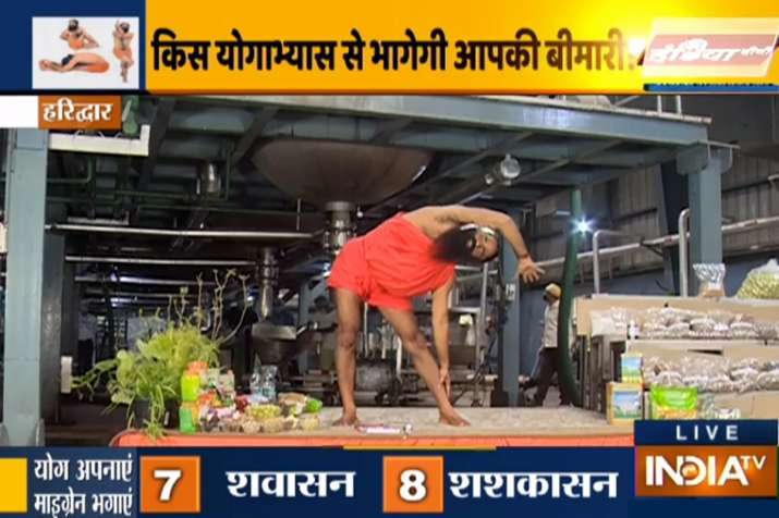 Practice these 8 yoga asanas by Swami Ramdev to treat sinus and migraine