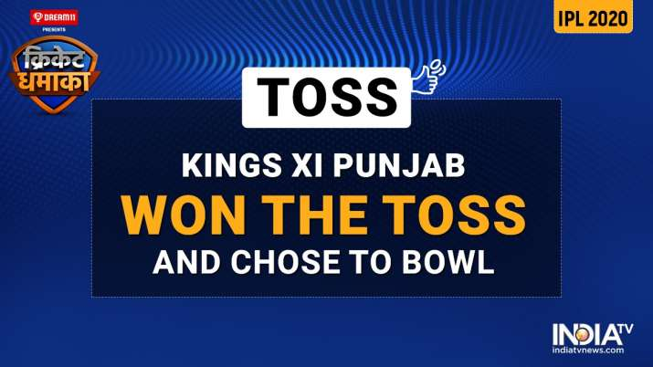 India Tv - Delhi Capitals vs Kings XI Punjab Live Score IPL 2020: KL Rahul opts to bowl against Delhi
