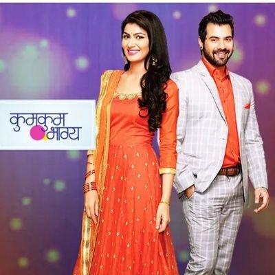 India Tv - KumKum Bhagya