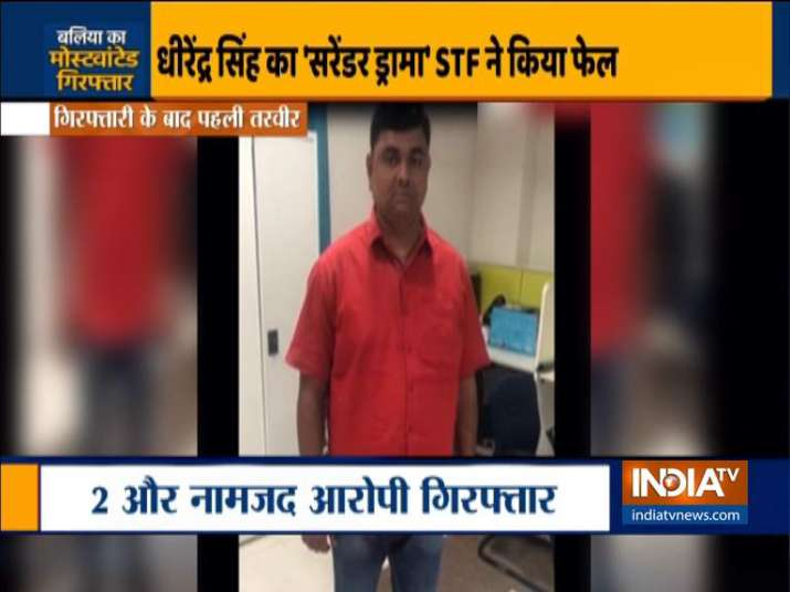 up stf, ballia firing, ballia firing, dhirendra singh arrested, prime accused dhirendra singh arrest