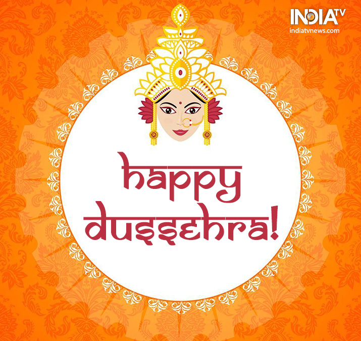 India Tv - Happy Dussehra 2020: Wishes, Quotes, HD Images, Greetings, WhatsApp and Facebook status